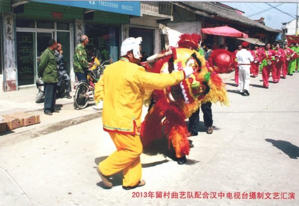 马畅镇留村村乡贤组织文化活动.jpg
