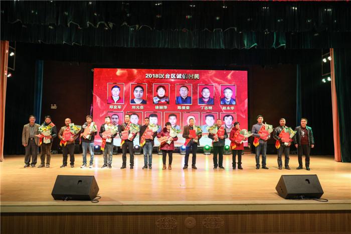 中国好人闫克元、省级诚信模范李国万为诚信村民颁奖.jpg