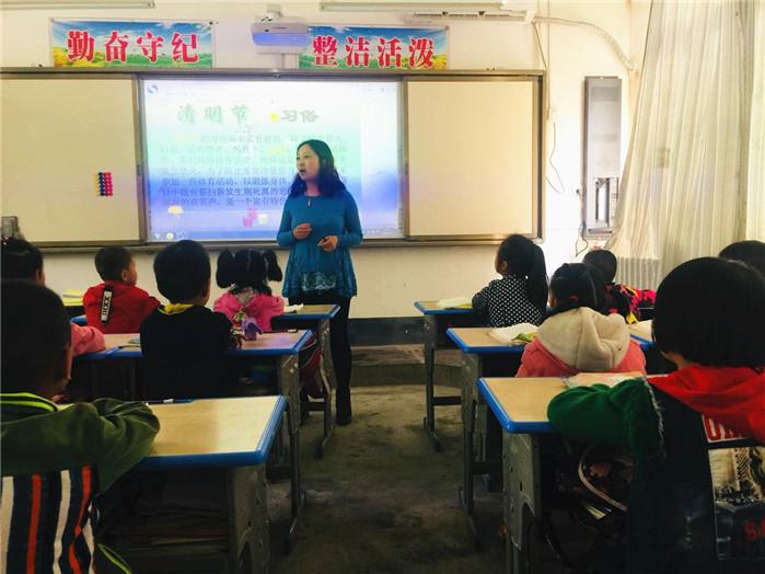 教师利用主题班会开展清明节习俗教育.jpg