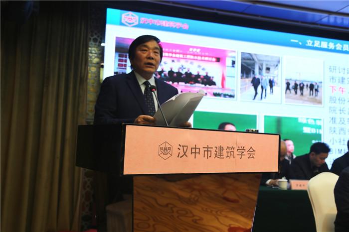 5 市建筑学会理事长白晓雨作了学会年度工作报告.JPG