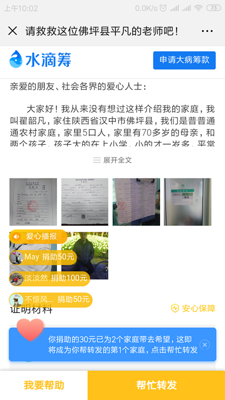 Screenshot_2019-03-11-10-02-10-988_com.tencent.mm.png
