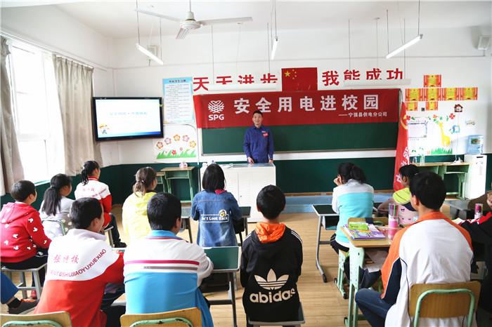 爱在路上 与你同行 --宁强分公司与特教学校共庆六一活动 (1).JPG