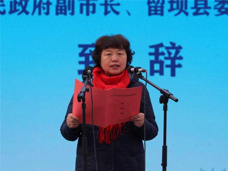汉中市副市长、留坝县委书记许秋雯致欢迎辞。.jpg