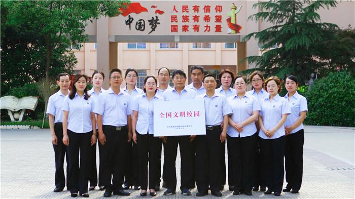 2017年11月17日获第一届全国文明校园称号_爱奇艺.jpg